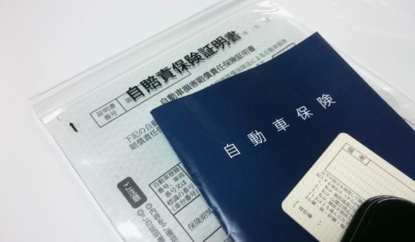 交通事故・後遺障害・等級認定・示談交渉・神戸・兵庫・大阪・弁護士・行政書士
